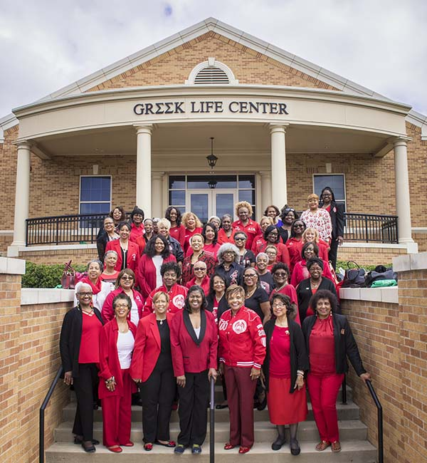 Delta Sigma Theta 50th Reunion Celebration