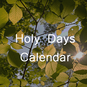 Holy Days Calendar Button with leaves